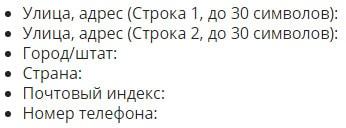 обзор payoneer в России: как заказать карту