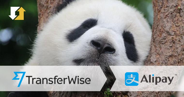 Transferwise перевод на AliPay - Китай